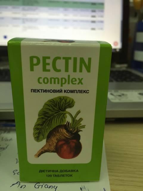 Pectin Complex loại 120 viên nhập trực tiếp từ Ukcraina